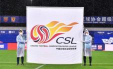 中超俱乐部将收到第2笔上赛季联赛分红