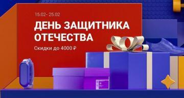 小米降价了俄罗斯电视智能手机和其他设备的价格