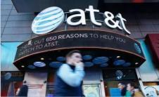 AT&T开始将DirecTVNow服务重新命名为AT&TTVNow