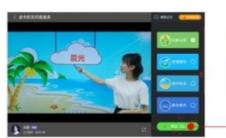 app使用问答:如何在上课时间复习阅读郎双石直播课 在上课时间复习教程