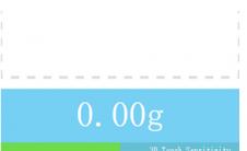 app问答:如何获取iphone Tik Tok快速指挥的电子秤