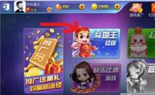 app问答:楼主红包版真的赚钱吗?楼主红包版怎么赚钱?