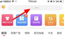 app问答:如何制作沙画特效如何在Tik Tok制作沙画特效