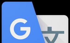 谷歌的现场摄像机翻译正在变得更好的AI和60种新语言